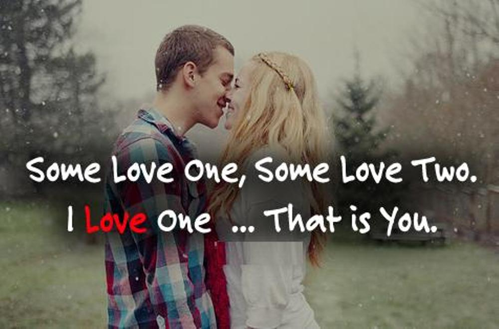 couple romantic love quotes and wallpapers its evalicious