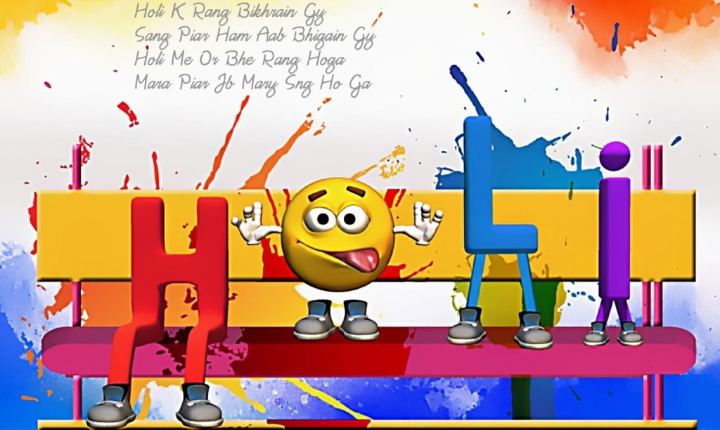 Pics Photos - Happy Holi 2014 Quotes Sayings Wishes Wallpapers Funny ...