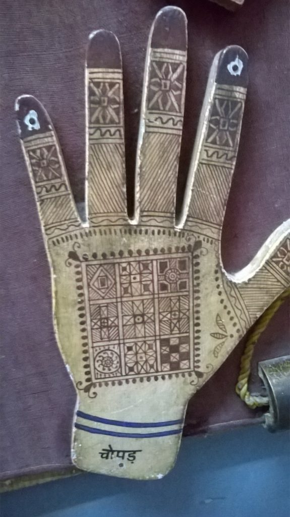 trendy mehandi designs