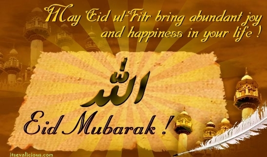 eid-card- greeting messages