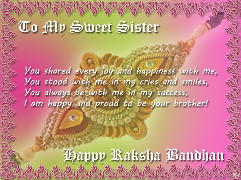 Rakhi-Wishes-To-Sister-on Rakshabandhan 2015
