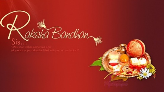 Raksha-Bandhan-Festival-Celebration-in-Gujarat-India