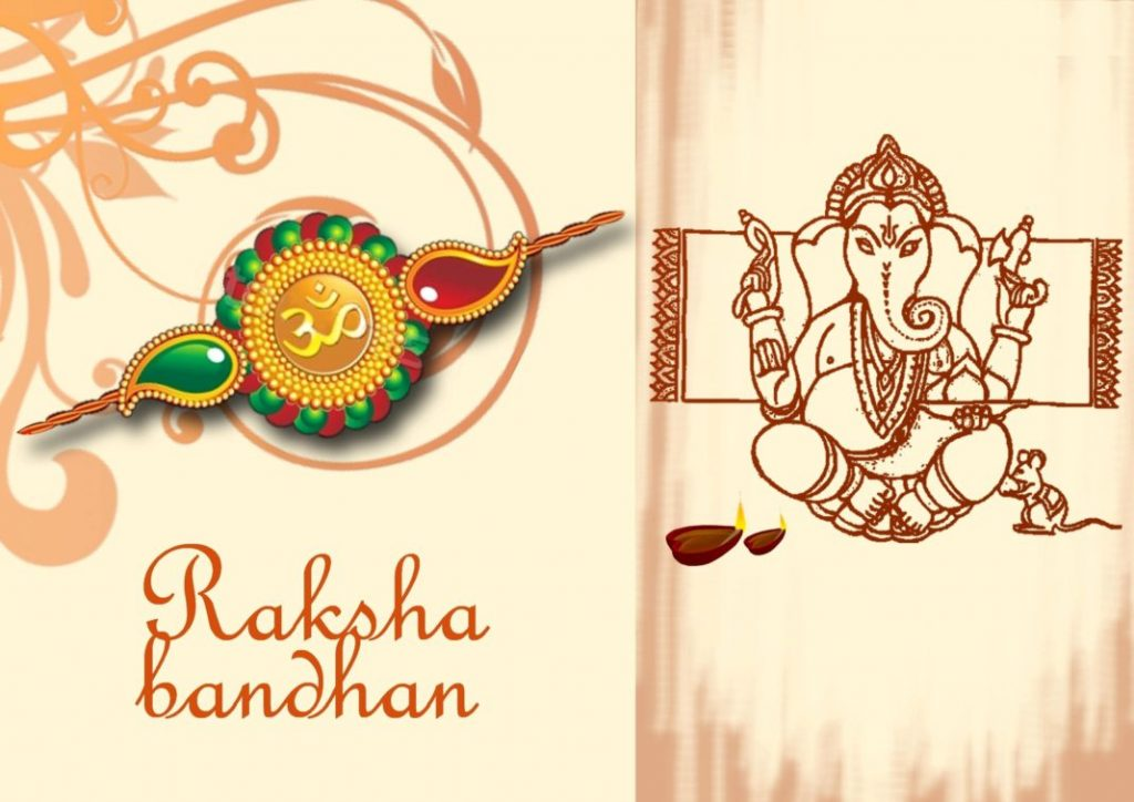 Raksha_Bandhan_Greetings_Wallpaper free download