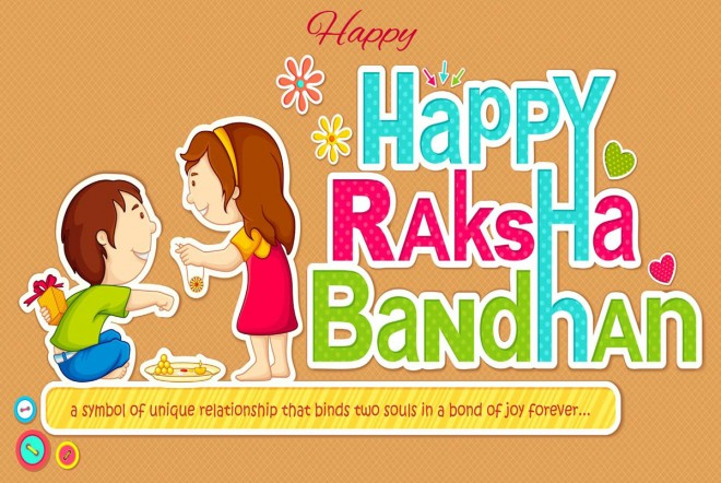 animated raksha bandhan images