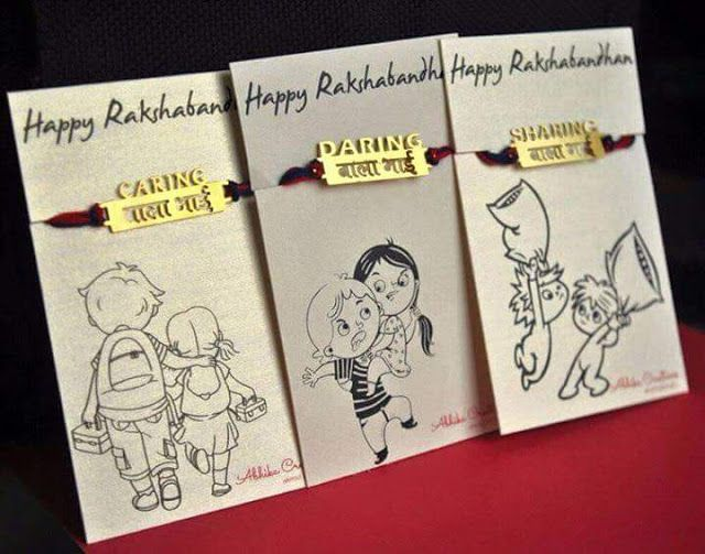 raksha-bandhan-images-happy-raksha-bandhan for school Raksha Bandhan Greeting cards