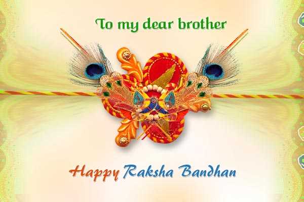 rakshabandhan-greetings-for-brother-2015