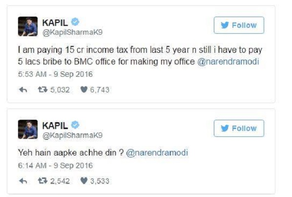 Kapil Sharma tweet to Narendra Modi