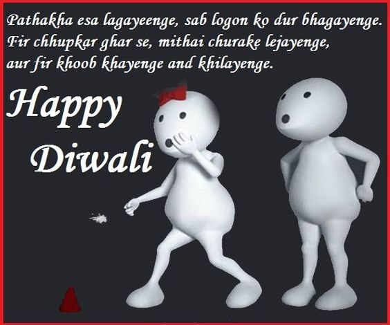Happy Diwali Funny Images with Zoo zoo