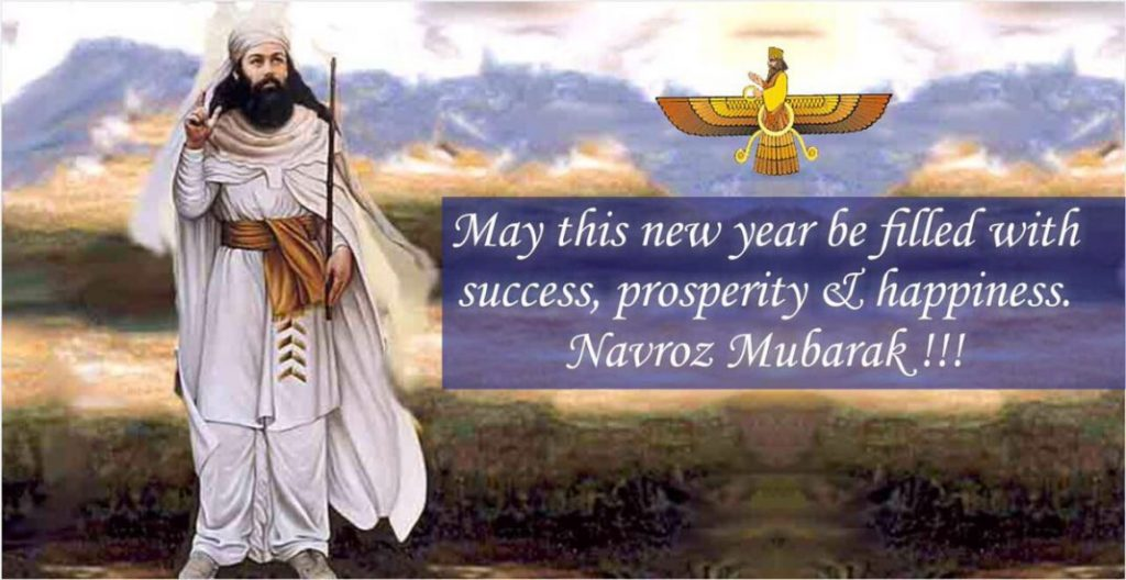Greetings of Navroz Mubarak HD wallpapers
