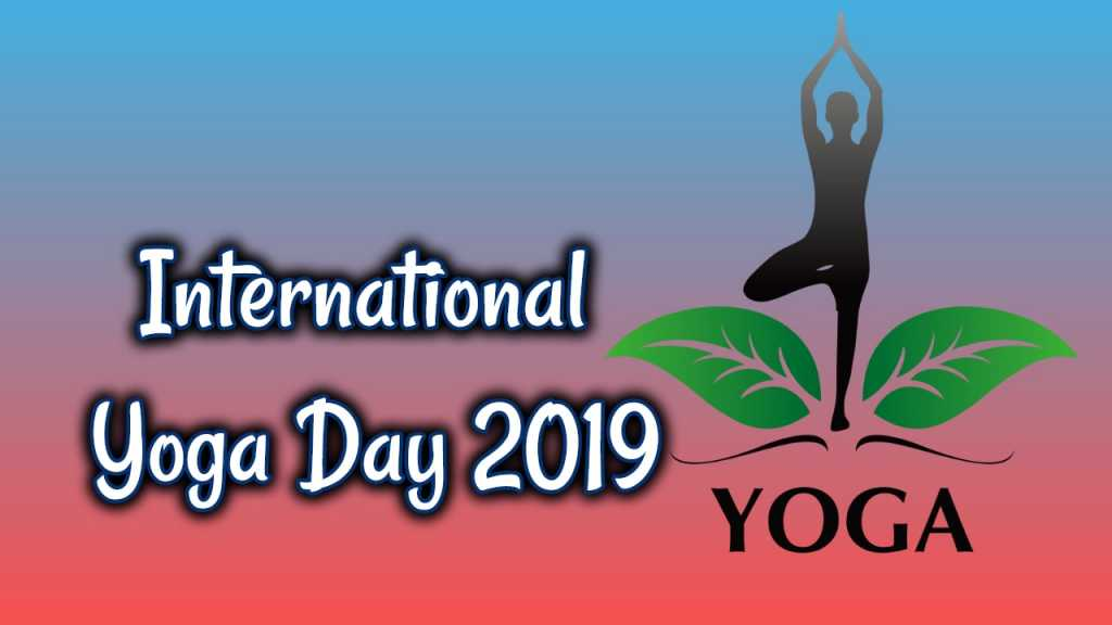 international_yoga_day pics images
